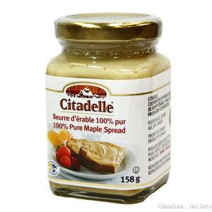 カナダ産 100%ピュア メープルスプレッド(メープルバター) シタデール 158g瓶 1本 お土産袋付  メープルシロップをペースト状にしました。脂肪分はありません。sv