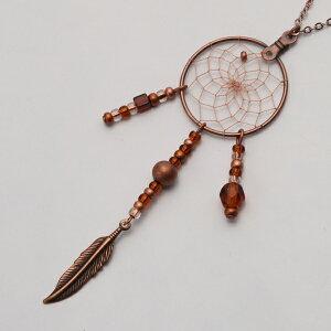 1インチ(2.5cm) ドリームキャッチャー ネックレス DCC19P ブロンズ色北米インディアンに伝わる神話/カナダ先住民の手作り 本当のドリームキャッチャー/カナダ製