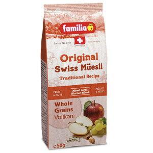 【48袋】ファミリア ミニシリアル オリジナル 50g/1袋 食べきりサイズ沖縄は一部送料負担ありsrk