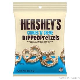【2袋】ハーシー ディップドプレッツェル クッキー&クリーム 120g【メール便配送(ポスト投函)、代引不可】