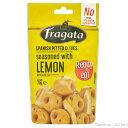 『お試し商品』送料込み【3袋】フラガタ グリーンオリーブ レモン 70g【メール便配送(ポスト投函)、代引不可、お試し…