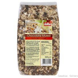 【3袋】デルバ チョコレートミューズリー 500g/1袋沖縄は一部送料負担ありsrk