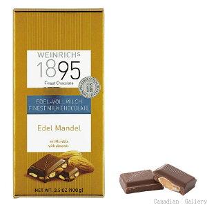 【5個】ワインリッヒ ミルクチョコレート ウィズ アーモンド 100g【メール便配送(ポスト投函)、代引不可】