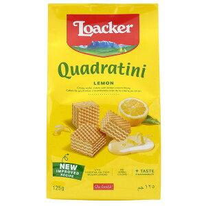 【8袋】ローカー クワドラティーニ レモン 125gクール便配送の選択可能沖縄は一部送料負担ありsrk