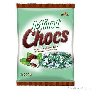 【5袋】ストーク ミントチョコキャンディ 200g沖縄は一部送料負担ありsrk