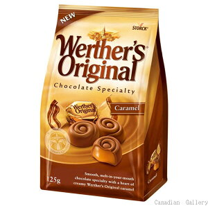 【2袋】ストーク ヴェルタースオリジナル キャラメルチョコレート キャラメル 125g沖縄は一部送料負担ありsrk