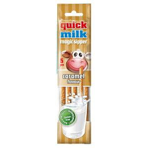 【15袋】フェルフォルディ クイックミルク・キャラメル 5本パック普通のミルクがストロー1本で簡単にキャラメルミルクに早変わり沖縄は一部送料負担ありsrk