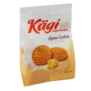 【5袋】カーギ スイスバタークッキー袋入り(個包装) 12袋入り沖縄は一部送料負担あり