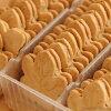 与加拿大旅游纪念品最好产品品牌: 枫高速公路产品名称: 枫树叶子奶油饼干容量和数量: 350 克 24 件 1 盒礼品袋。 纪念品最受欢迎的没有日本显示印章是容易剥皮,1 个项目。