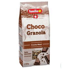 【6袋】ファミリア チョコクランチ 500g/1袋沖縄は一部送料負担ありsrk