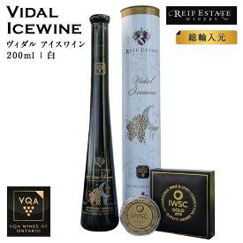アイスワイン デザートワイン ライフ ヴィダルアイスワイン200ml カナダワイン カナダアイスワイン icewine ワイン 白ワイン 極甘口 VQAマーク 高品質 プレゼント 贈り物 誕生日 結婚記念日 食後 飲むスイーツ