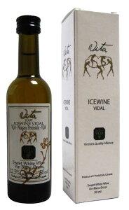 ピリテリーエステート ワイナリー50mlアイスワイン2本セット