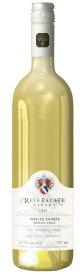 【リースリングとヴィダルのマッチング】カナダワイン ライフ ホワイトサンズ Reif WhiteSands 【白ワイン 中辛口】