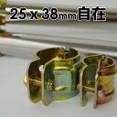 パイプクランプ 金物 25mmx38mm 自在(直交 並列 自由自在)DIY 農業用資材 単管クランプ 単管パイプ ジョイント 連結 …