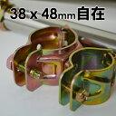 クランプ 金物 単管パイプ 自在 パイプクランプ(直交 並列 自由自在) 単管クランプ 38mmx48mm DIY 固定金具 農業用資…