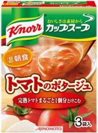 味の素クノールカップスープ完熟トマトまるごと1個分使ったポタージュ3袋入×60個入