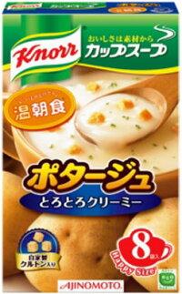 味の素クノールカップスープポタージュ8袋入×24個入
