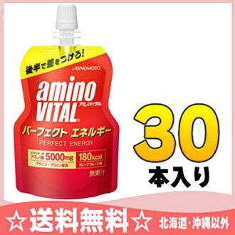 味之素氨基经由桶完美无缺的能源130g小袋30条装