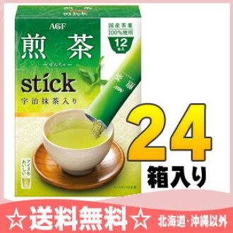 AGF Uji Matcha IRI Sencha stick 18 p x 24 box