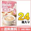 宏富 blendy 棍子桃茶我 7 × 24 盒装入 [速溶茶水果茶桃桃根棍子。