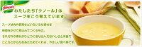 味の素クノールカップスープつぶたっぷりコーンクリーム8袋入×24個入〔つぶコーンクノールカップ味の素〕