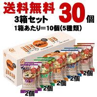 アマノフーズフリーズドライいつものおみそ汁5種30食セット