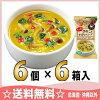 天野之弥食品冻干蘑菇南瓜浓汤 10g 36 件 [速食汤速食汤]