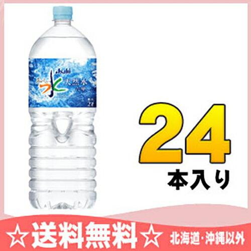 〔クーポン配布中〕アサヒ おいしい水 六甲 2Lペットボトル 6本入×4 まとめ買い〔ミネラルウォーター 六甲のおいしい水 軟水 六甲の水〕