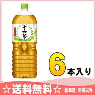 零朝日16茶2L宠物6本入〔混合茶咖啡因〕