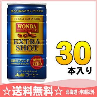 朝日文达额外枪杀 185 g 罐 30 件 [万达罐装咖啡文达糖零]