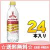 朝日本町三矢苹果酒 W (双人间) 485 毫升 pet 24 件 [特定保健食品中性脂肪血葡萄糖值德穗特别滋润。