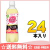 Calpis Calpis soda white peach 500 ml pet 24 Motoiri [CALPIS SODA soda milk-related soda peach peach peach]