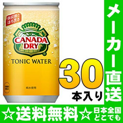コカ・コーラ カナダドライ トニックウォーター 160ml缶 30本入〔炭酸水 コカコーラ〕