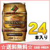 Daidoh混合乞力马扎罗混合桶250g罐24本入〔罐子咖啡咖啡coffee〕