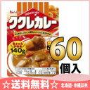 ハウス ククレカレー 甘口 140g 60個入〔あまくち レトルト食品 カレーライス〕