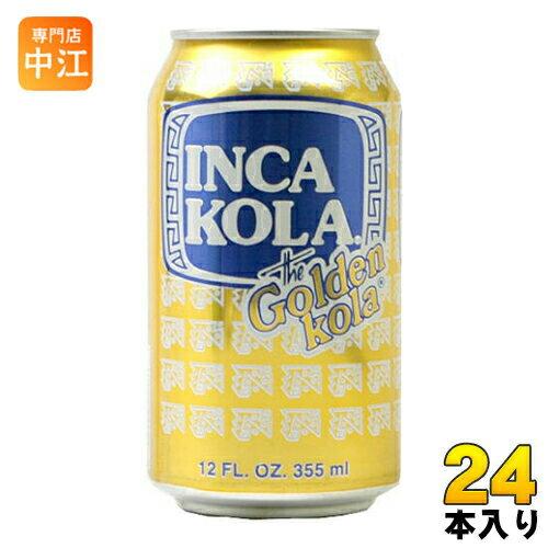インカコーラ 355ml 缶 24本入〔INCAKORA GOLDEN KORA〕
