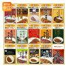 混装当地咖喱,设置15种[蒸煮袋咖喱全国当地咖喱咖喱试,混装当地立即咖喱方便食品咖喱,设置咖喱的咖喱饭]