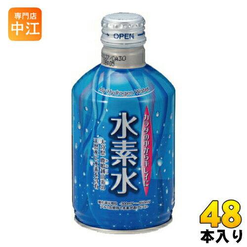 中京医薬品 カラダの中からキレイに水素水 300g ボトル缶 24本入×2 まとめ買い