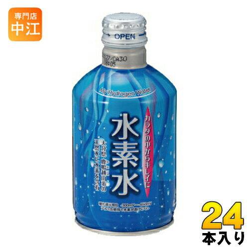 中京医薬品 カラダの中からキレイに水素水 300g ボトル缶 24本入