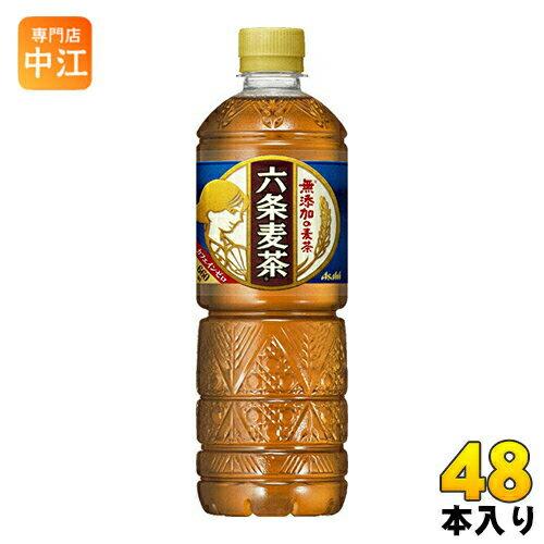 アサヒ 六条麦茶 660ml ペットボトル 48本 (24本入×2 まとめ買い)