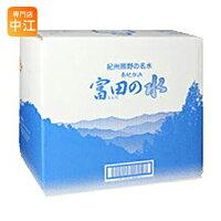 紀州熊野の名水富田の水20リットル