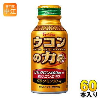 House turmeric force ukonekisdo links 100 ml bottle cans 60 pieces [turmeric force Curcumin bisacron]