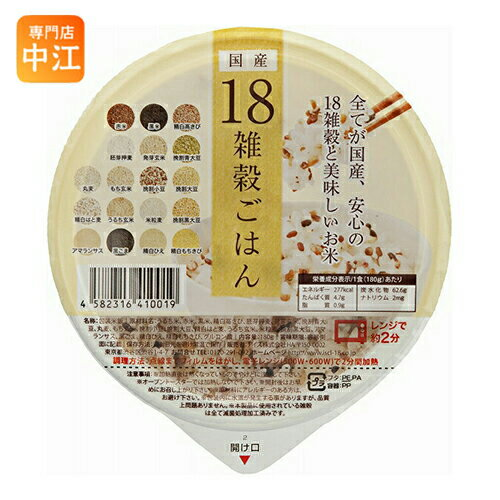 アイズ 国産18雑穀ごはん 160g 36個入〔レトルトごはん ご飯〕