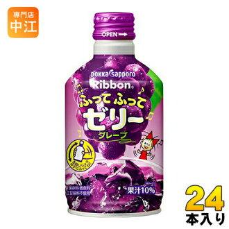 Pokka札幌发带下,下,果冻葡萄275g瓶罐24本入〔〕