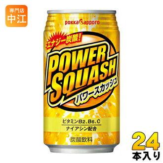 Pockasapporo 电源壁球 350 毫升装罐 24 件 [过时功率壁球碳酸饮料能源碳酸咖啡因他。