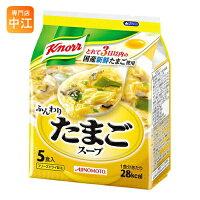 味の素クノールふんわりたまごスープ6.8g×5袋40個入
