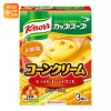 Ajinomoto Knorr cup soup corn cream 19.2 g × 3 bags 60 pieces [blend in milk and corn potage soup powder type croutons with knorr.