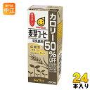マルサン 豆乳飲料 麦芽コーヒー カロリー50%オフ 200ml 紙パック 24本入