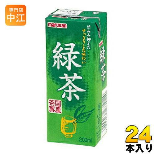 〔送料無料〕マルサン 緑茶 200ml 紙パック 24本入