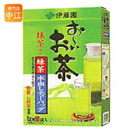 〔クーポン配布中〕伊藤園 お〜いお茶 抹茶入り水出し緑茶1Lティーバッグ 10袋×20箱入